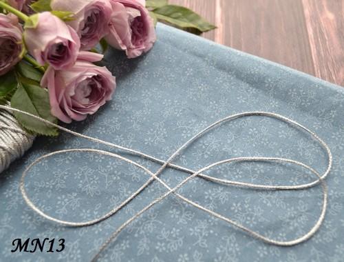 Шнур для рукоделия серебро