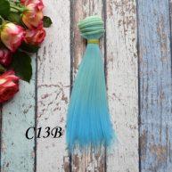 Волосы для кукол прямые C13B
