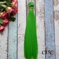 Волосы для кукол прямые C15C