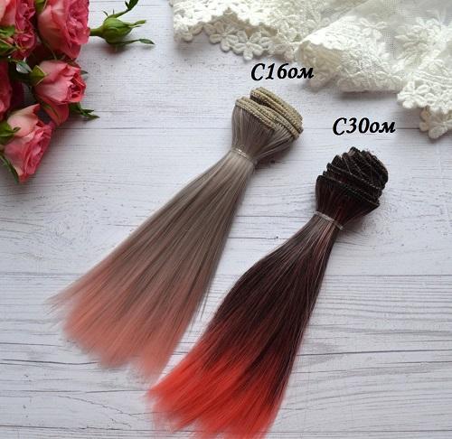 Волосы для кукол прямые C30om • VC16om 1