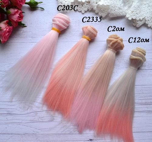 Волосы для кукол прямые C2ом • VC203C 1