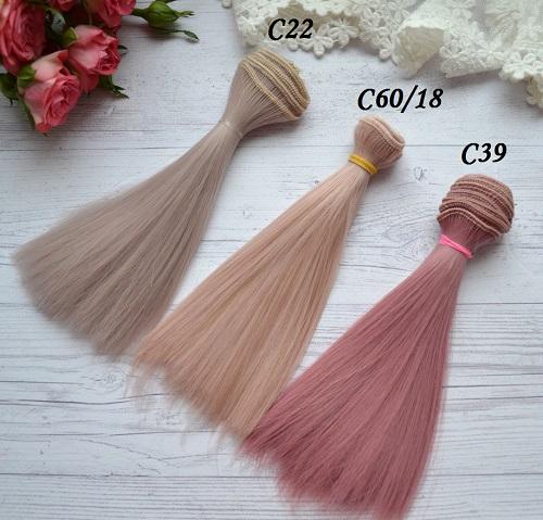Волосы для кукол прямые C22 • VC22 1