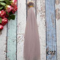 Волосы для кукол прямые C22
