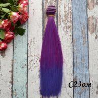 Волосы для кукол прямые C23om