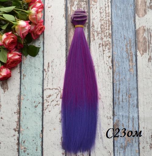 Волосы для кукол прямые C23om • VC23om 25