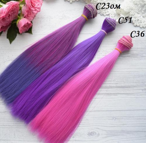 Волосы для кукол прямые C23om • VC23om 3