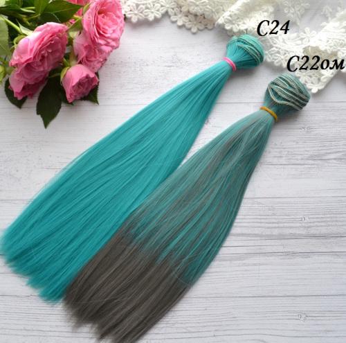 Волосы для кукол прямые C22om • VC24 3