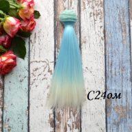 Волосы для кукол прямые C24om