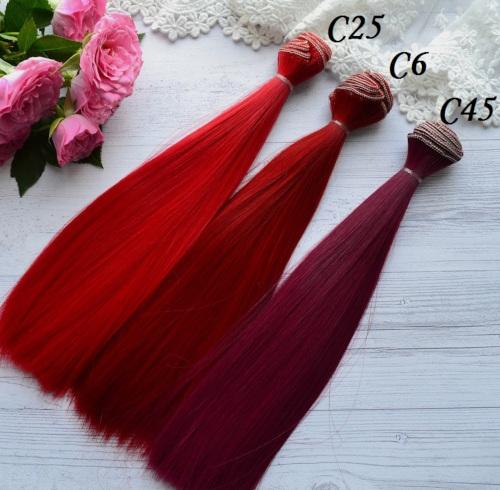Волосы для кукол прямые C45 • VC25 3