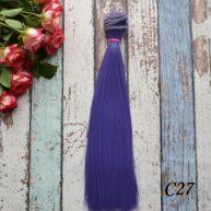 Волосы для кукол прямые C27