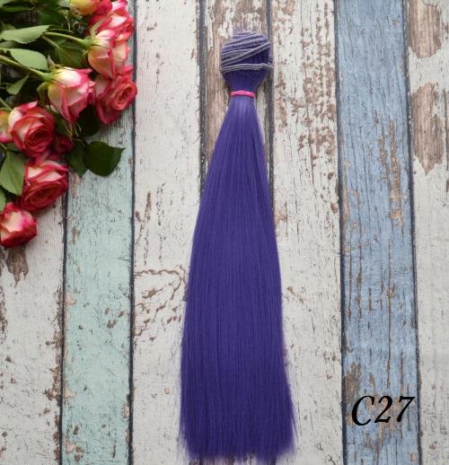 Волосы для кукол прямые C27 • VC27 25