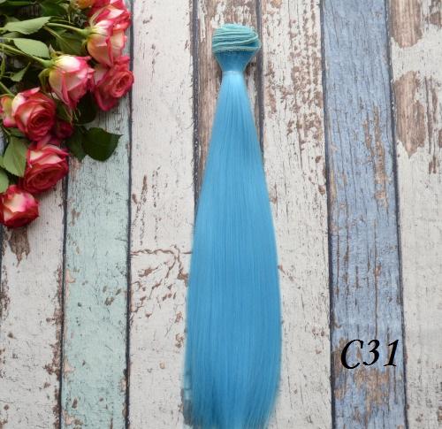 Волосы для кукол прямые C31 • VC31 25