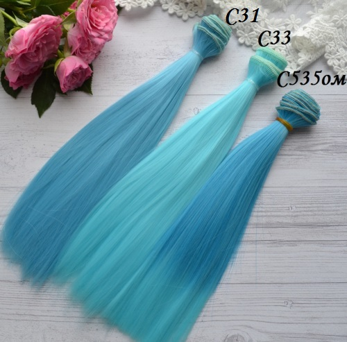 Волосы для кукол прямые C31 • VC31 3