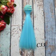 Волосы для кукол прямые C33