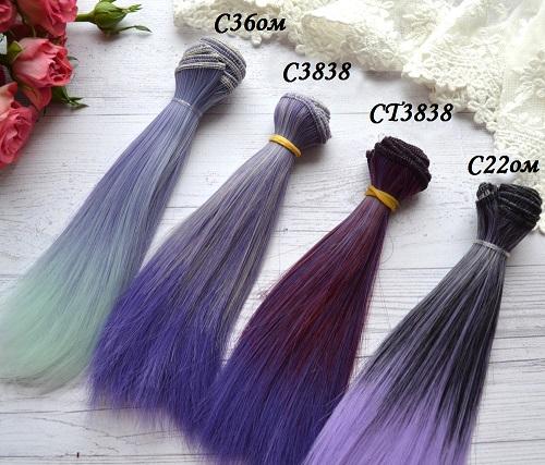Волосы для кукол прямые C36ом • VC36om 1