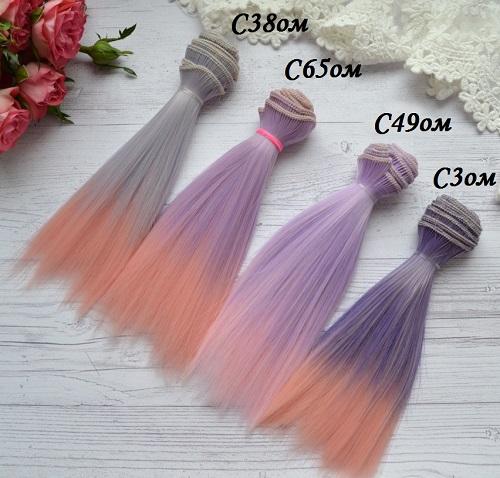 Волосы для кукол прямые C49ом • VC38om 1