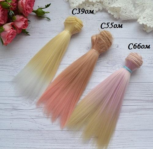 Волосы для кукол прямые C66om • VC39om 1