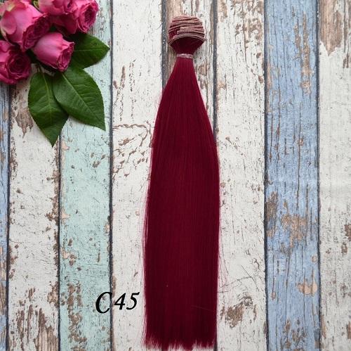 Волосы для кукол прямые C45 • VC45 25