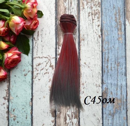 Волосы для кукол прямые C45ом • VC45om 15