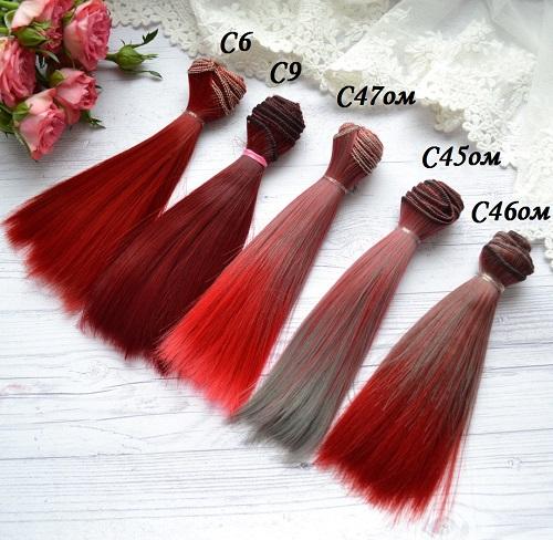 Волосы для кукол прямые C6 • VC6 1