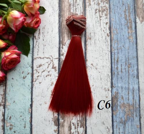 Волосы для кукол прямые C6 • VC6 15