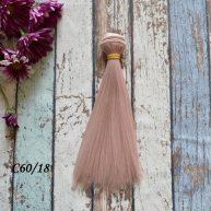 Волосы для кукол прямые C60/18