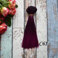 Волосы для кукол прямые C61