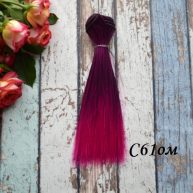 Волосы для кукол прямые C61ом