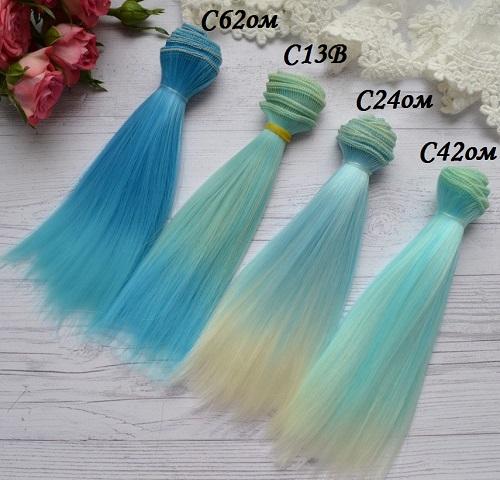 Волосы для кукол прямые C62ом • VC62om 1