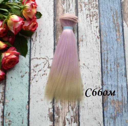 Волосы для кукол прямые C66om • VC66om 15