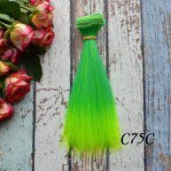 Волосы для кукол прямые C75C