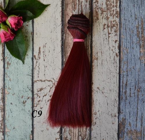 Волосы для кукол прямые C9 • VC9 15