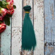 Волосы для кукол прямые CBD