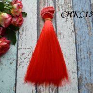 Волосы для кукол прямые CHKC13