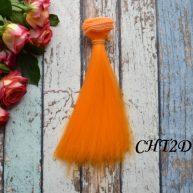 Волосы для кукол прямые CHT2D