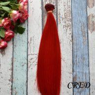 Волосы для кукол прямые CRED