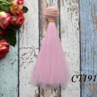 Волосы для кукол прямые CT1911