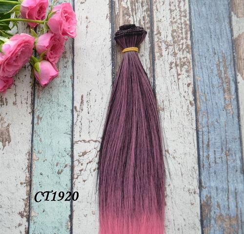 Волосы для кукол прямые CT1920 • VCT1920 25