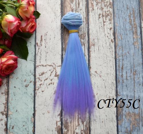 Волосы для кукол прямые CTY55C • VCTY55C 15