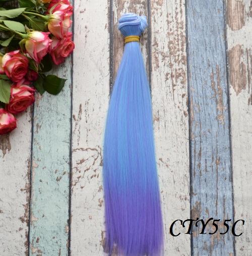 Волосы для кукол прямые CTY55C • VCTY55C 25