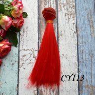 Волосы для кукол прямые CY113