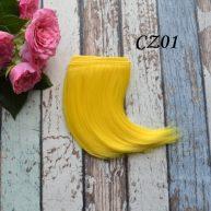 Волосы для кукол  CZ01