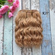 Волосы для кукол Козочка русые 15см К17