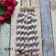 Волосы для кукол KB15