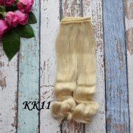 Волосы для кукол KK11