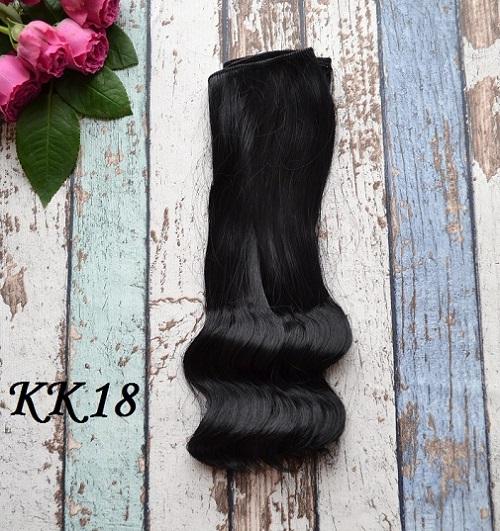 Волосы для кукол KK18 • VKK18 25