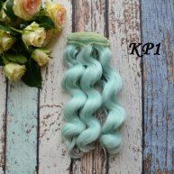 Волосы для кукол KP1