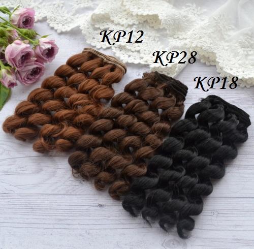 Волосы для кукол KP18 • VKP12 1