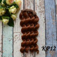Волосы для кукол KP12