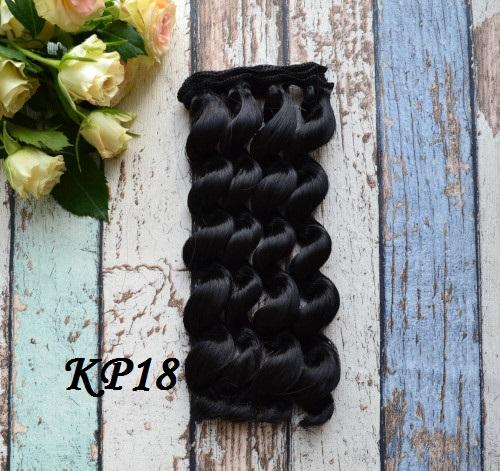 Волосы для кукол KP18 • VKP18